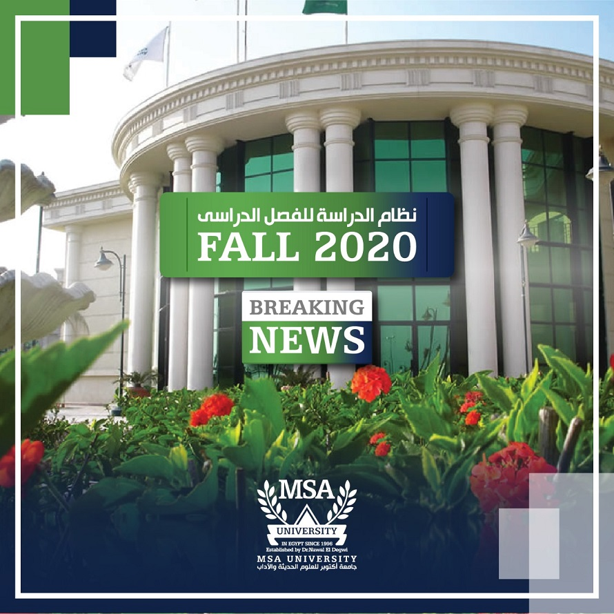 Fall 2020 Applied System