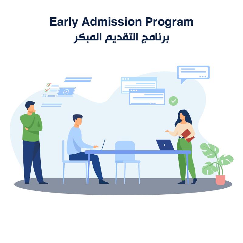 Early<strong>Admission Program</strong><br /> برنامج التقديم المبكر