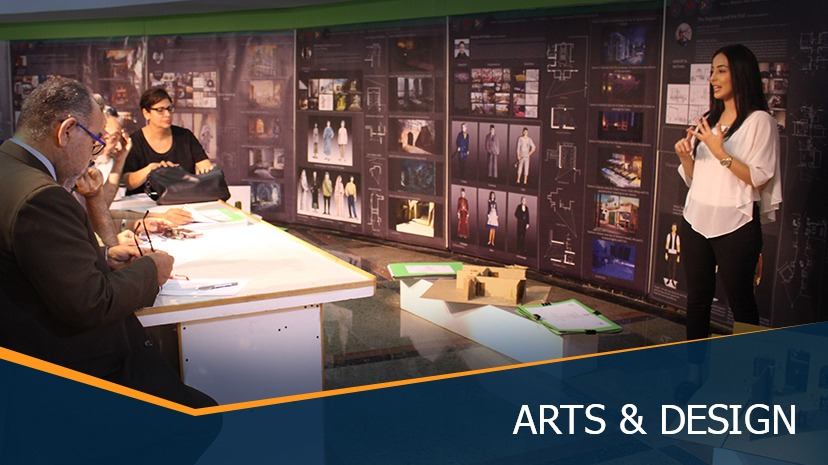 MSA University - Arts and Design Admission Requirements