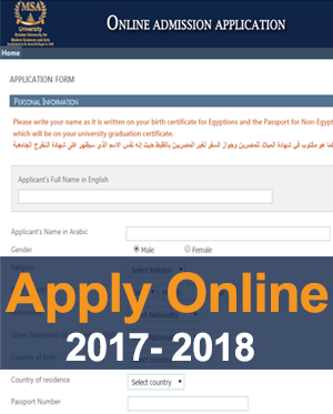 MSA University - Apply Online (2017-2018)