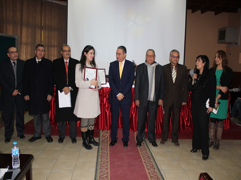 MSA Biotechnology Graduation Projects Presentation Day.