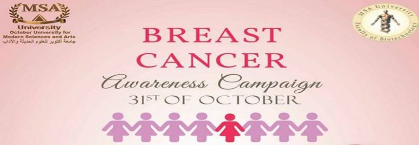 Breast Cancer Campaign TODAY in MSA university