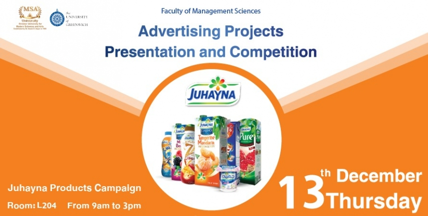 Advertising Project presentation & competition