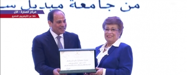 H.E. President of Egypt honored Mama Nawal