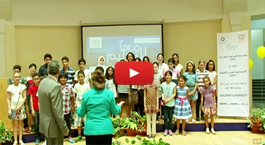 Children's University Opening Session 2015