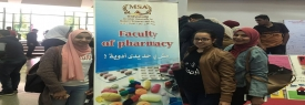 Faculty of Pharmacy Awareness Campaign