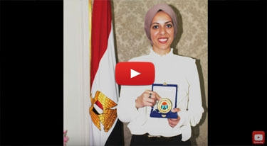 Nancy Karem honoary Award by the minister of higher education