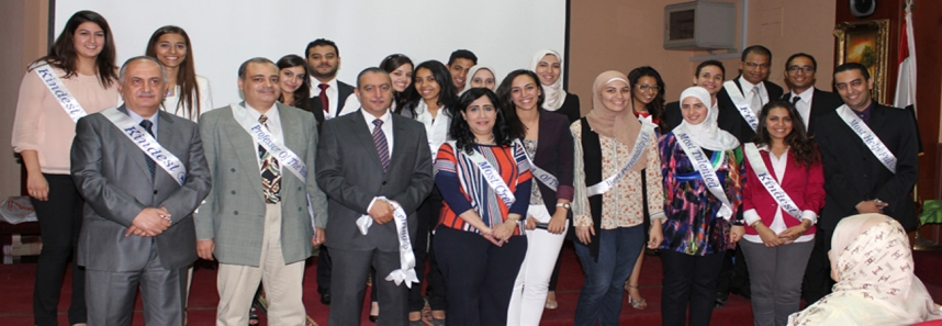 The Faculty of Biotechnology Collaborates with The Agricultural Research Center