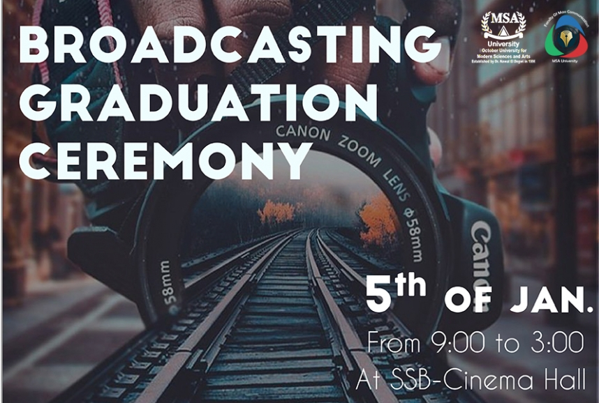 Broadcasting Department graduation projects ceremony