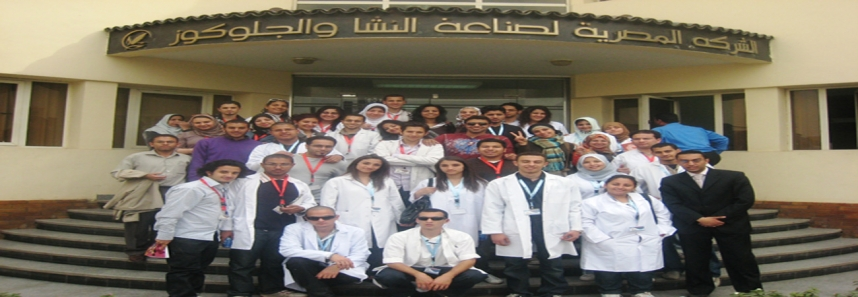 Faculty of Biotechnology's Field Trips