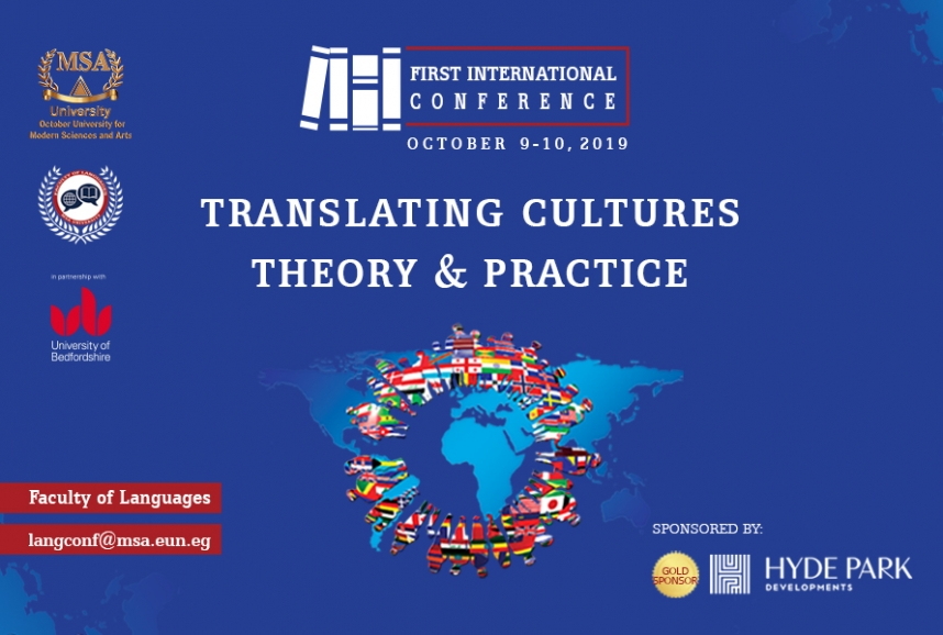 Translating Cultures: Theory and Practice