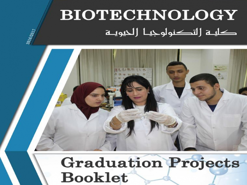 Biotechnology Graduation Projects 2016-2017