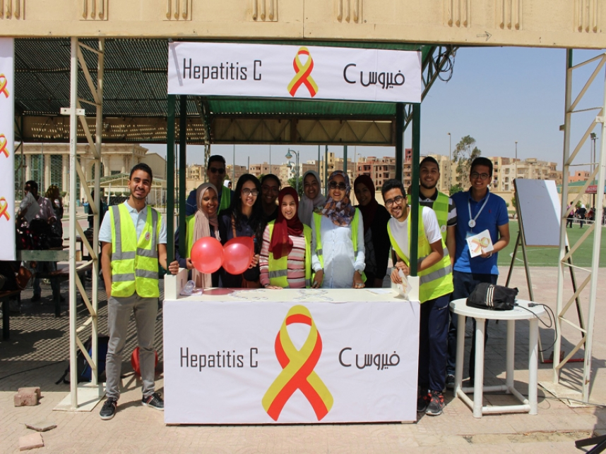 Hepatitis C Campaign