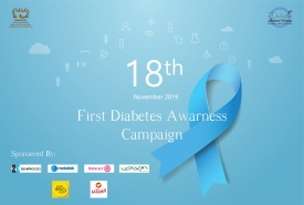 First Awareness & Advocacy Campaign for Diabetes Mellitus
