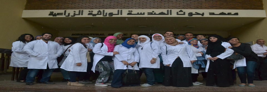 Biotechnology First Field Trip to AGERI, after Midterm Exams