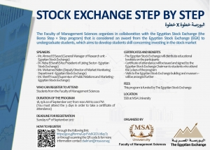 Stock Exchange Step By Step