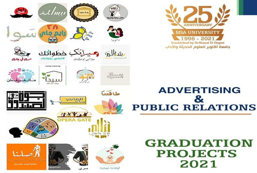 Advertising and PR Graduation Projects 2021